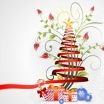 Comprar decoracion online